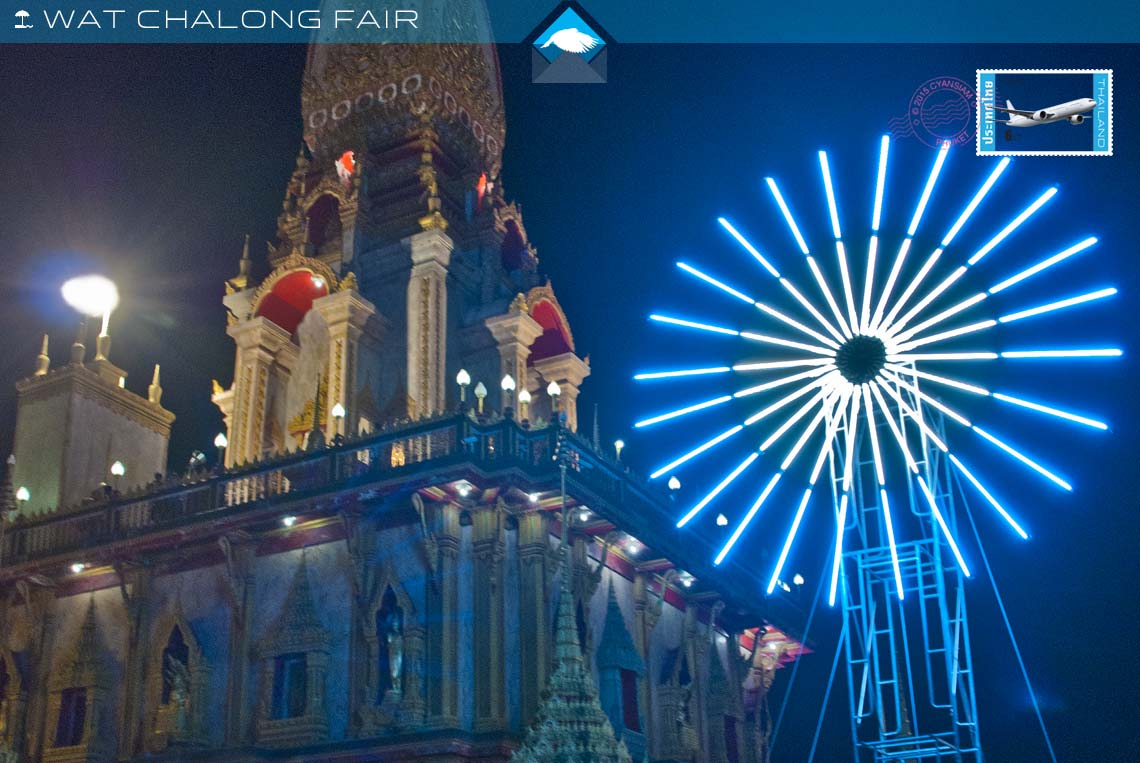 The yearly fair at wat chalong bright and bustling close to your chalong holiday villa